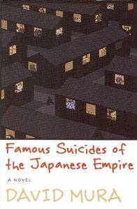 Famoussuicides